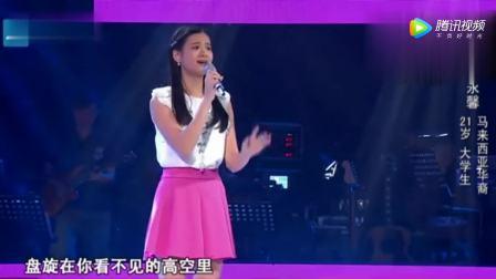 《中国好声音》美女甜美歌声获导师疯狂转身,嗓音堪比天籁