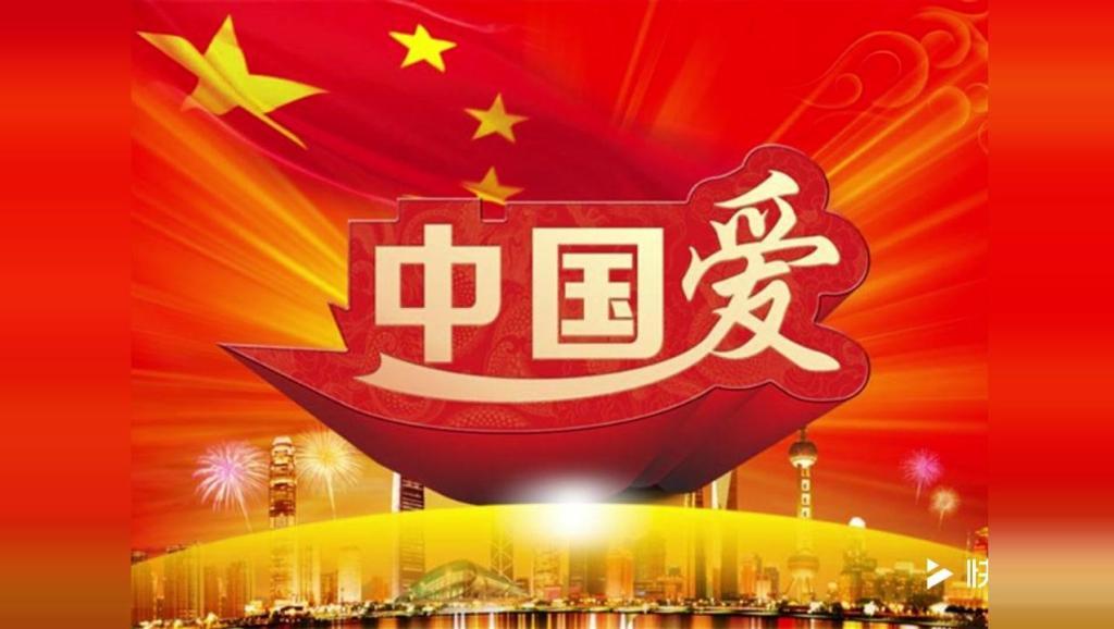 京剧天籁之音《我爱你中国》中国梦愿祖国富强人民越来越好 打开 汪峰