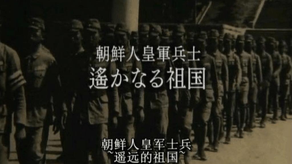 二战后有支军队,大屠杀中国人比日本更狠,日本投降后集体自杀