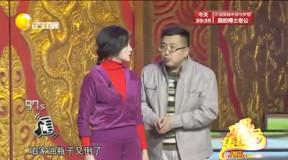 【lol解说】-欢乐集结号 091120 赵丽蓉 巩汉林1996年图片
