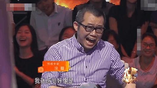 洁癖女嫌老公太脏不让碰,涂磊笑喷: 你俩咋有的孩子?