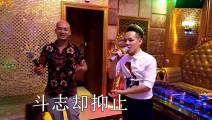 桂平社坡光哥和杰仔合唱别安经典《不再犹豫》现场很嗨,看了忍不住跳起舞来!别错过哦!