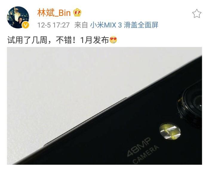 小米即将首发4800万像素新机, 但不会是小米9
