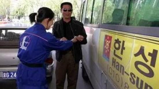 """比在韩国活得更加自在 实拍北京""""韩国城""""里面的韩国人:"""