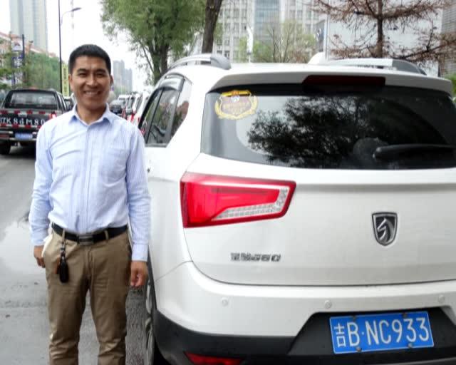[情系红丝带, 传递高考情]吉林市宝骏560车友会