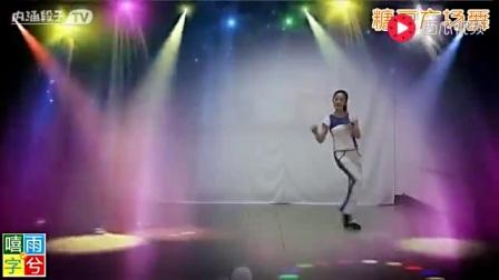 飞扬之队第一套快乐舞步健身操