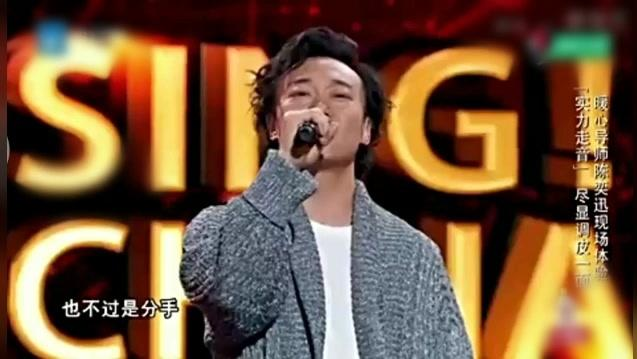 陈奕迅实力展示KTV与专业的区别