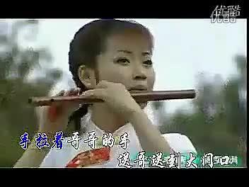 走西口 笛子独奏