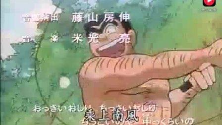 爆笑动漫《乌龙派出所》,1996年童年经典动漫不逊色现在的动漫!