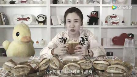 凉粉锅盔大饼, 美女大胃王一下子吃了12个