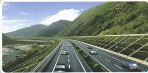 定西至通渭高速公路开工建设, 全线采用双向四车道高速公路技术标准