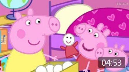 粉红小猪的一家人 小猪佩奇全家福图片