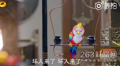 """《楚乔传》最火的不是赵丽颖和林更新, 而是那只""""丑污"""