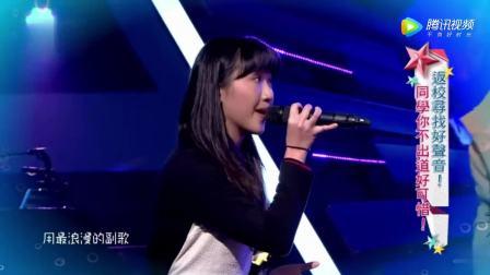 台湾美女大学生翻唱《有点甜》,吴宗宪在台下听的好开心!
