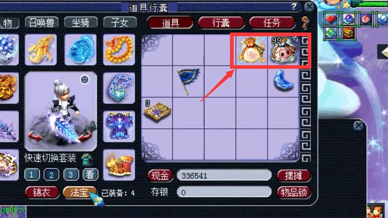 梦幻西游: 玩家用灵兜兜换取指定神兽,换你会带哪只回家?