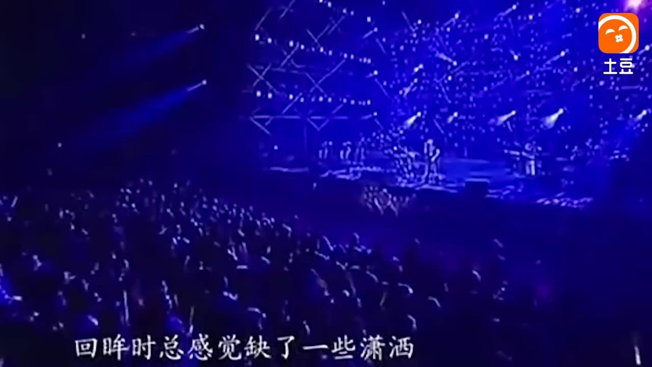 刀郎现场演唱这首歌, 唱哭了自己听哭了观众!