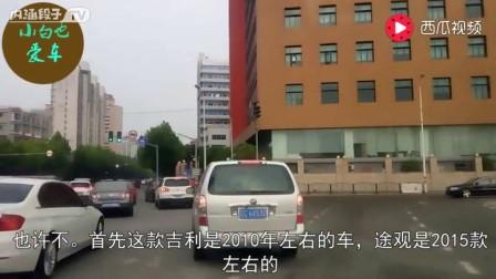 直击吉利车祸现场,副总裁转发微博点赞,让你知道什么是安全性!