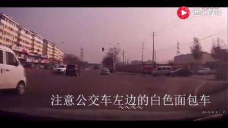 视频车右侧超车, 被面包车怒撞