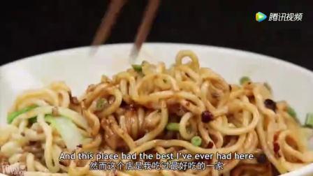 """老外爱中国美食: 吃货老外最喜欢的面条! """"太好了"""""""