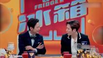 何老师向王嘉尔讲述明星订餐的正确方式,你笑了吗?