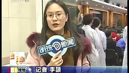 国家科学技术进步奖特等奖获得者回杭