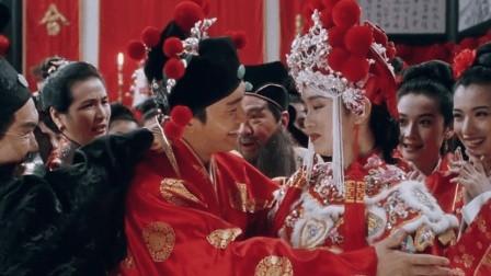丫小七影视: 《唐伯虎点秋香》周星驰这娶一次媳妇真的是不容易啊