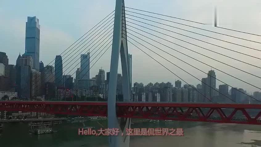 中国人口最多的一座城市,人口达3000万,北京上海加起来都没它大