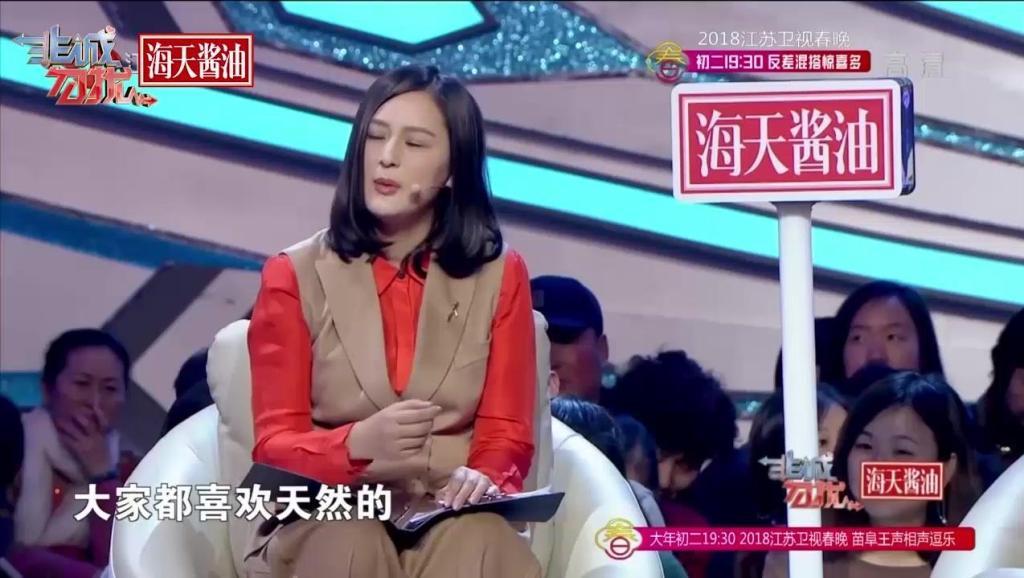 《非诚勿扰》黄澜坚决拒用整容女演员,孟非被说长得丑