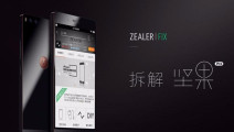 ZEALER FIX 拆解 坚果 Pro