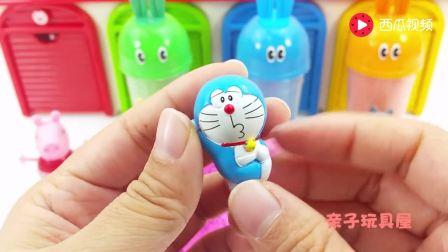 打开 打开 小猪佩奇乔治培乐多玩具 彩泥手工小动物大象和兔子 打开