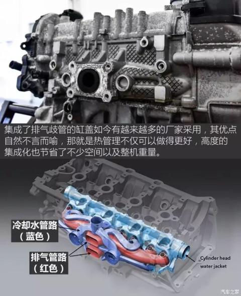 大众新款ea211 1.2t发动机解析