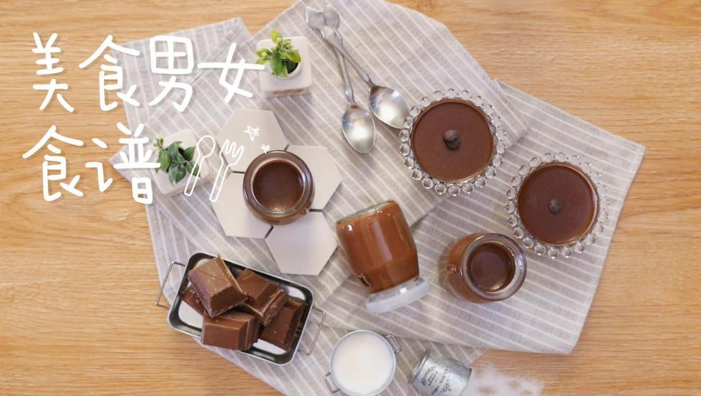 土豪金_土豪女友的巧克力浴