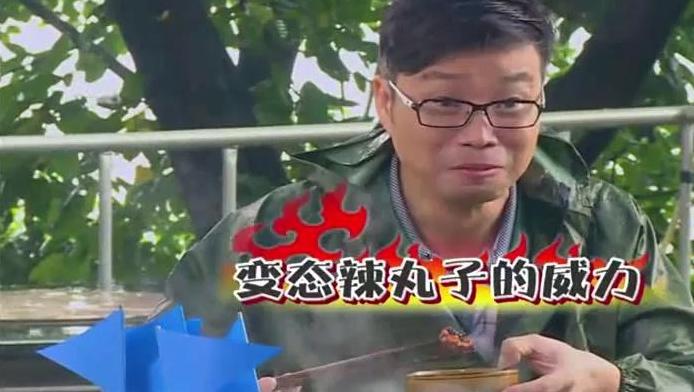 极限挑战: 王迅张艺兴挑战重庆火锅,辣到说不出话笑翻摄制组!