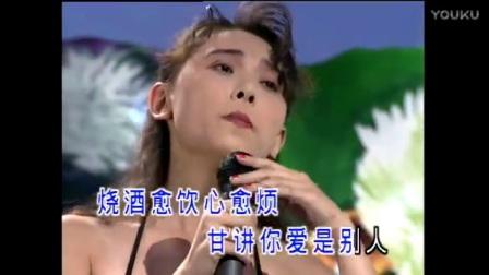 群星-杯中影(十二大美女海底城泳装歌唱秀)【高
