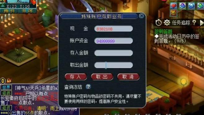 梦幻西游: 老王狮驼号一天刷1亿经验,让你感受一下啥是人民币玩家