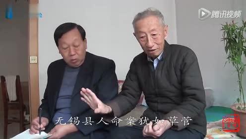 朔州大秧歌戏迷庆国庆 2016