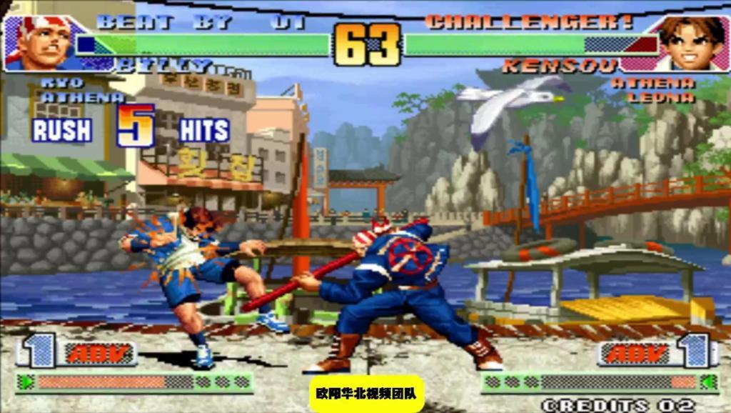 拳皇98COMBO 比利这棍法真的是太强悍了包子真的是无计可施呀