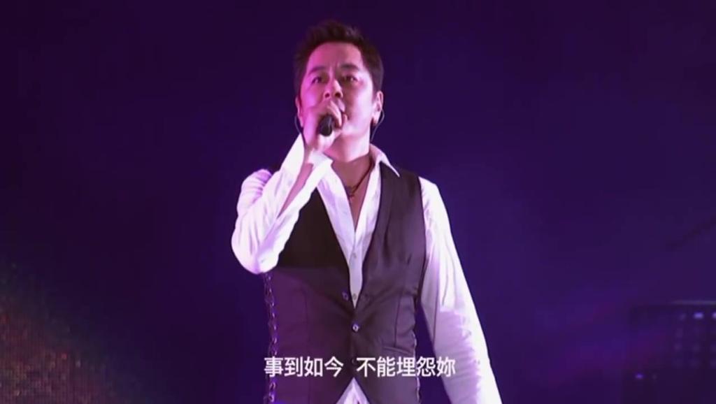 王杰《安妮》演唱会 全场大合唱 短发依旧帅气