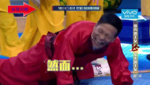 宋小宝搞笑玩劈叉,结果被谢娜一句话补刀直接笑跪,太丢人了啊!