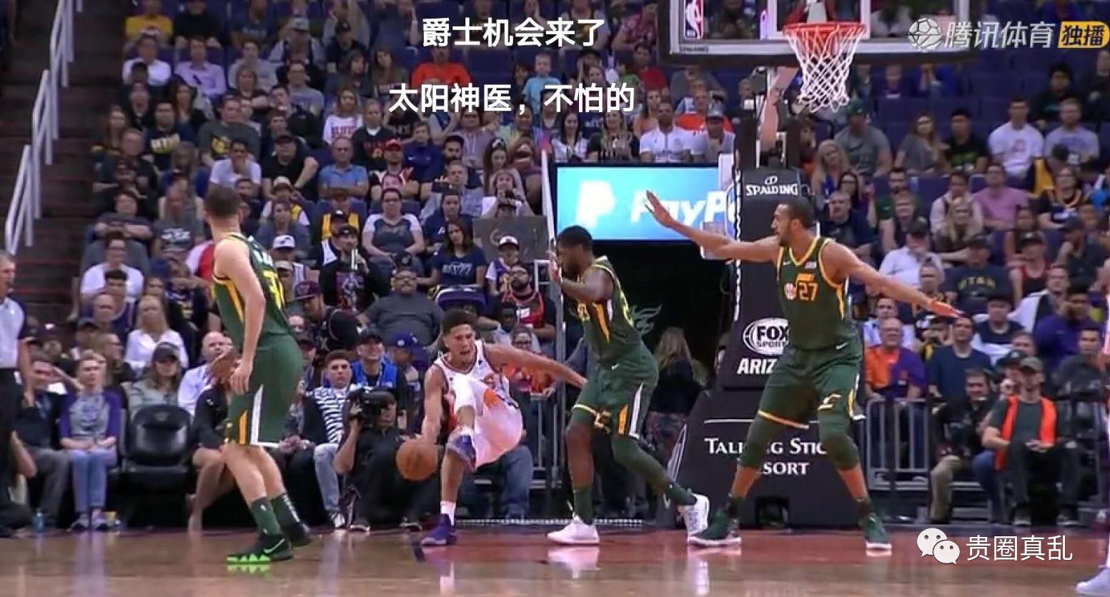 布克脚踝90度扭曲离场! 居然有一群粉丝叫好, 请滚粗NBA好吗!(图13)