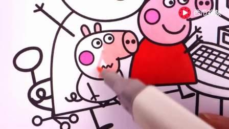 手绘简笔画消防车, 小猪佩奇参观兔小姐的消防站!