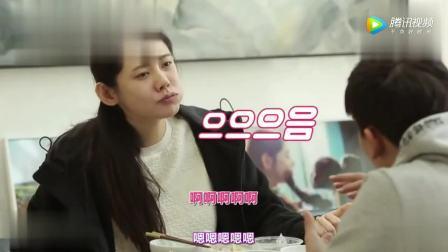 秋瓷炫饭后一过分要求!于晓光尴尬愣住了,韩国人却笑蒙了!
