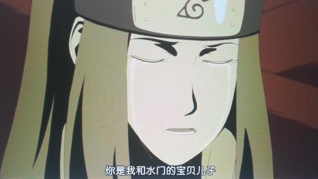 火影忍者 鸣人进化成金色鸣人,吊打天道~