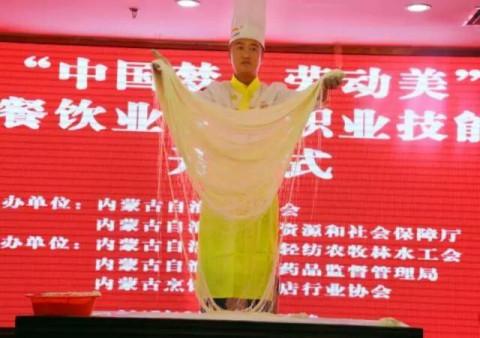"""""""中国梦·劳动美""""全区餐饮业职工技能大赛在呼和浩特市举行"""