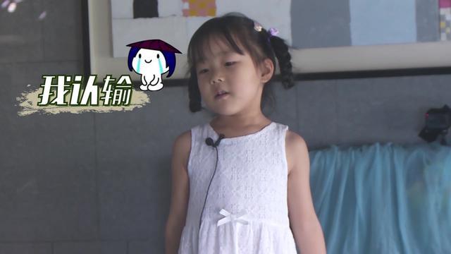 旋转!跳跃!幼儿版蔡依林的舞蹈世界|审美教育中要注意的三个点