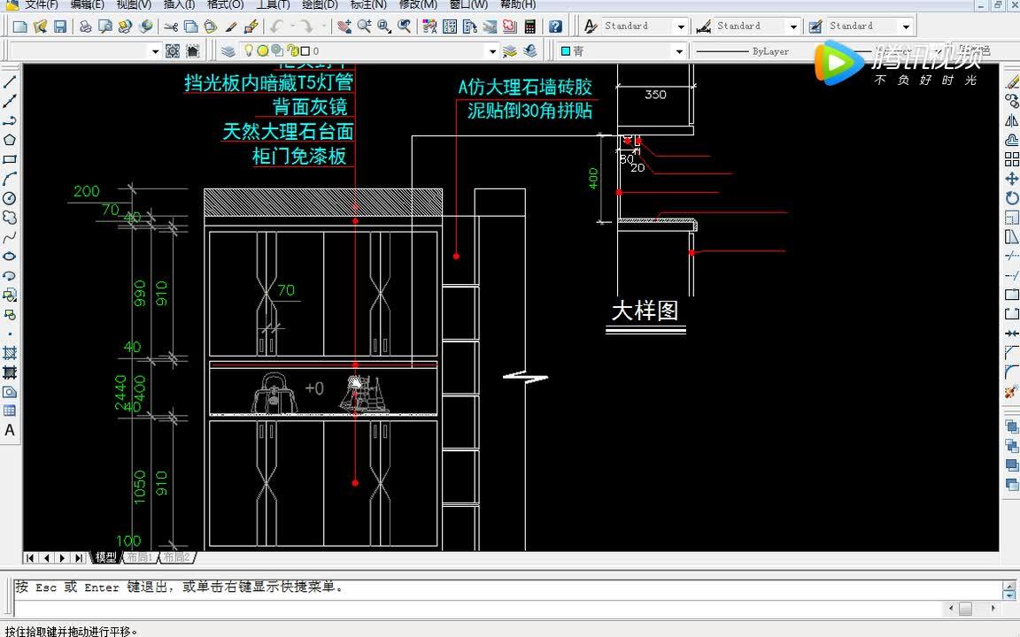 CAD教程_CAD教程土豆KL(642)_视频视频cad取消东南西北图片