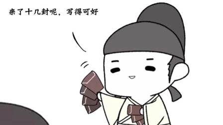 可爱李白动漫图片
