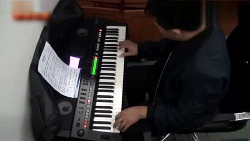 凤求凰片头电子琴曲谱