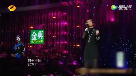 张韶涵《歌手》舞台首唱民谣,《阿刁》演绎藏版《隐形的翅膀》