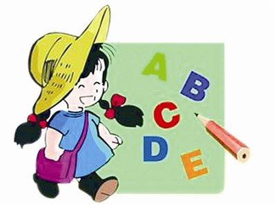 卡通手绘小人课堂